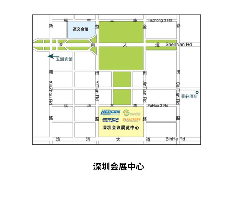 8月深圳NEPCON邀请函_09.jpg